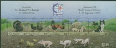 NZ SGMS1914 Farmyard Animals miniature sheet for Singapore '95 International Stamp Exhibition